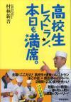 080722_book