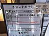 Bdsc_00011