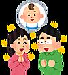 Ninshin_couple_yes