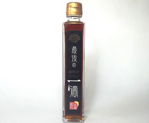 Gyosyou_0606