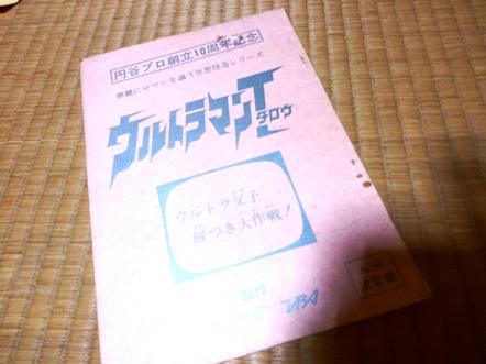 Bdsc_00022